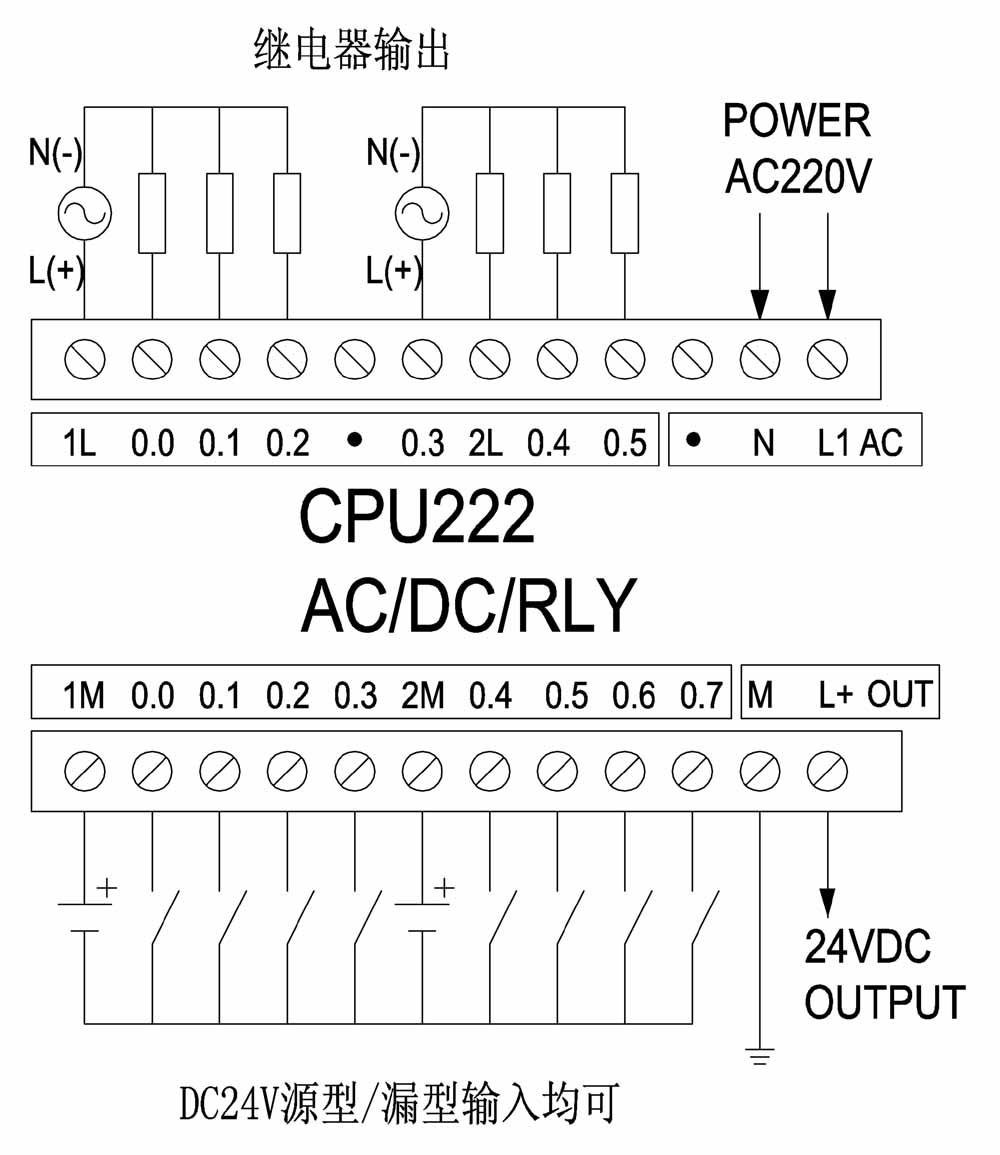 电路 电路图 电子 原理图 1000_1155